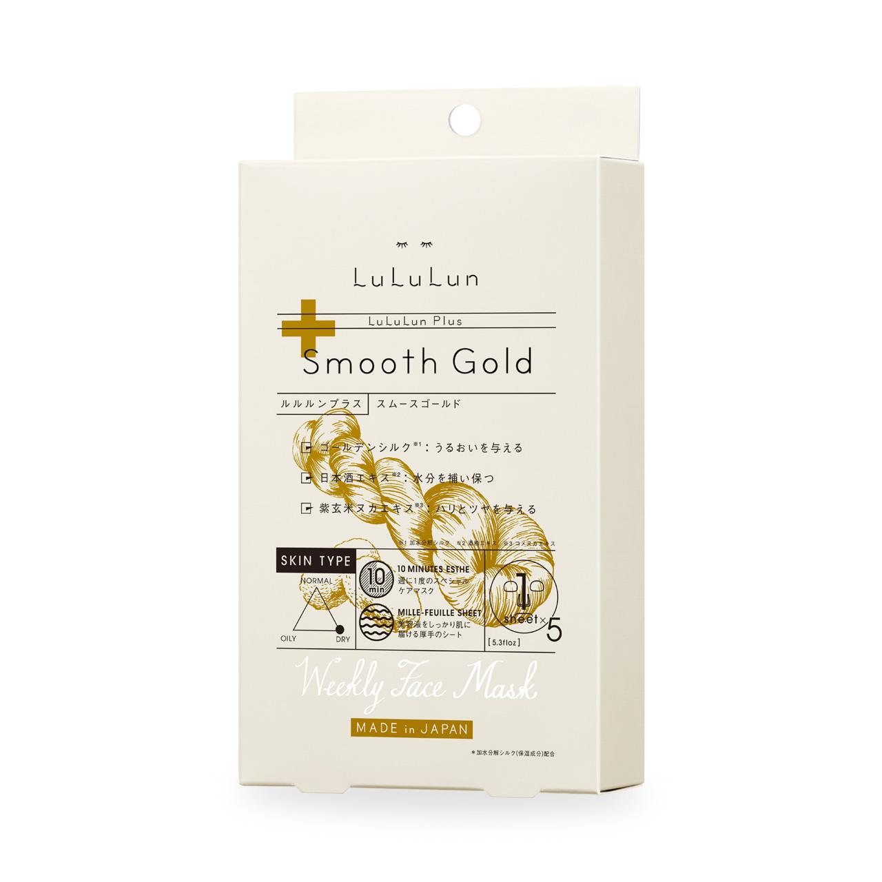 ☆あざやかな金色に輝くシルクの輝きの秘密☆   あざやかな金色のタイ産ゴールデンシルクから抽出されたエキスには、お肌の天然保湿成分・NMF によく似たシルクアミノ酸・セリシンが含まれており、 肌環境を整え、ヒアルロン酸やセラミドをサポートする効果があります。⠀   ✴️厳選された自然の美肌成分⠀ ⠀  ▼高い還元力を有する紫玄米  無肥料・無農薬でも丈夫に育つほどの強い生命力を持つ紫玄米。 紫玄米のヌカから抽出した紫玄米ヌカエキスは、高い還元力を有するポリフェノールの一種・アントシアニンを多く含み、年齢を重ねた大人肌にハリ・ツヤを与えます。⠀ ⠀ ⠀ ▼京都 伏見の日本酒を贅沢配合  豊かな自然と京文化が融合する酒どころ京都 伏見でつくられた日本酒の酒粕からできた日本酒エキスを贅沢配合しました。 発酵過程で生まれるセラミドと糖が、角質層のすみずみまでうるおいで満たし、お肌のバリア機能をサポートします。⠀ ⠀  ✳️10 分間の、パワー浴。⠀ ⠀ 3層構造のミルフィーユシート⠀ 時間をかけて美容液を浸透させるフェイスマスクの特性をさらに深めたシート。 肌の内側に成分をとどけ*、肌すみずみまで集中トリートメント。 ※角質層まで⠀ ⠀  #ThePowerMask, #ネイチャーマスク, #ルルルンプラス #スムースゴールド, #lululun, #facemask, #skincare #cosme, #beauty, #ルルルン, #フェイスマスク #スキンケア, #コスメ, #ビューティ, #LuLuLunPlus     💕ルルルン公式SNS💕 新商品ニュースも配信中ᵕ ᵕ♪ Instagram:https://www.instagram.com/lululun_jp/ Twitter:https://twitter.com/lu3jp Facebook:https://www.facebook.com/lu3jp