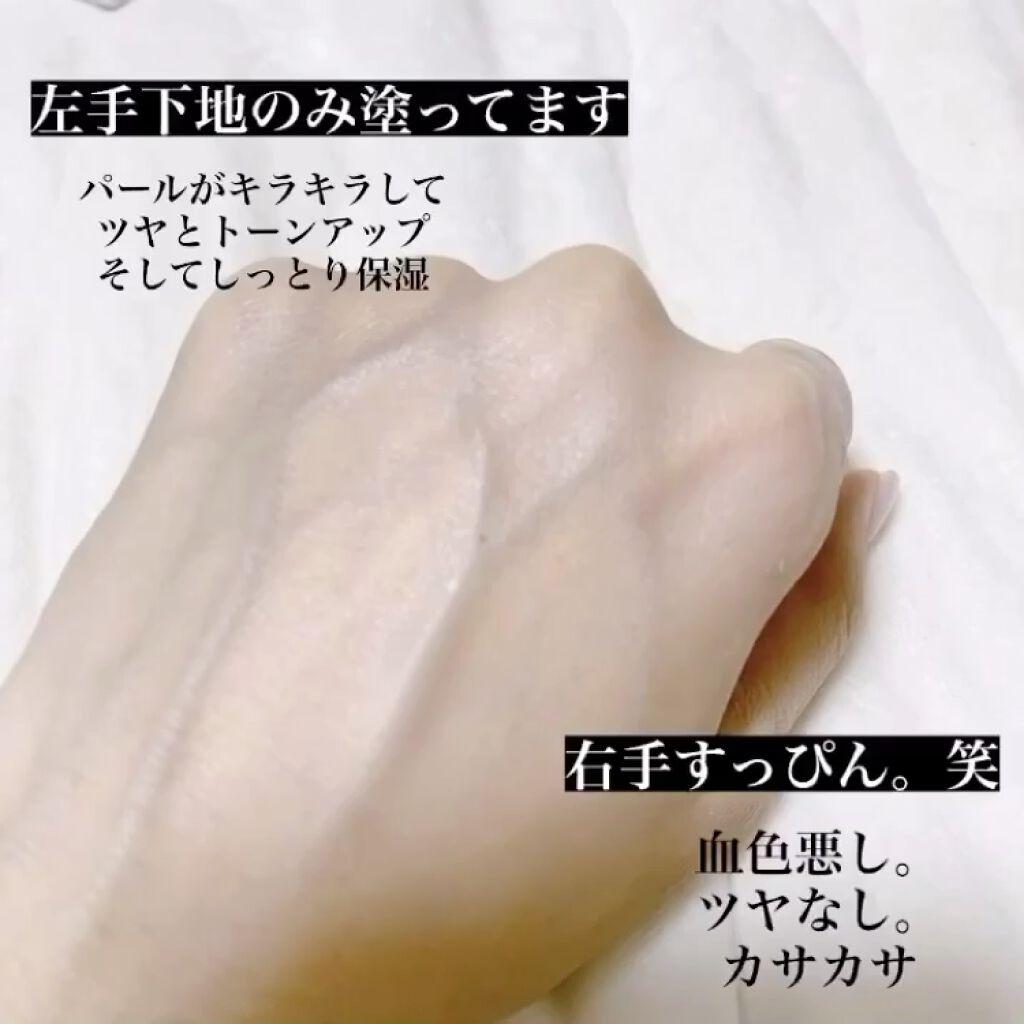 モイスチャーグロウベースUV/コフレドール/化粧下地を使ったクチコミ(4枚目)