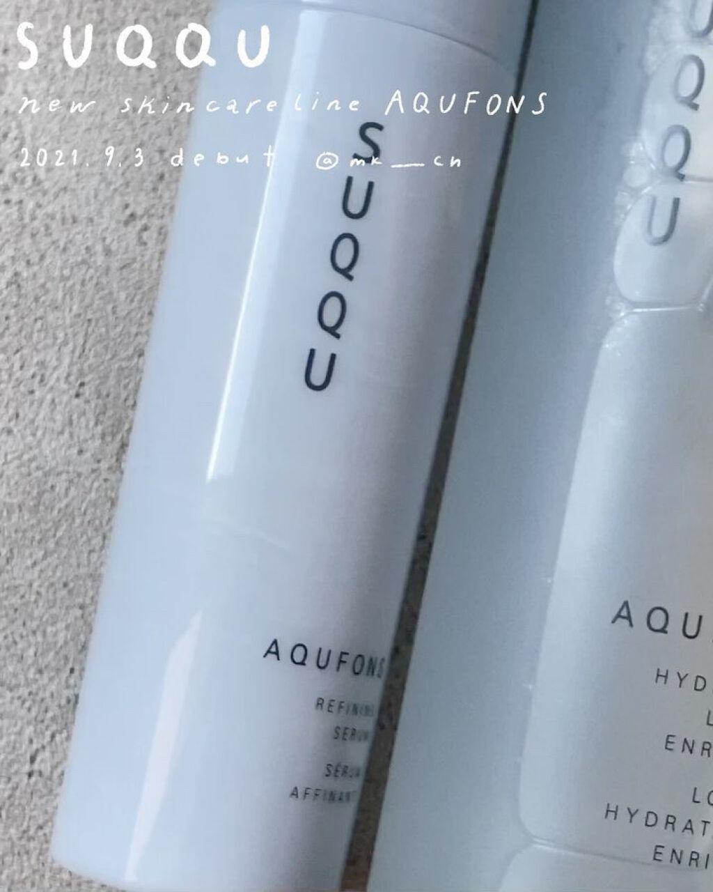 アクフォンス リファイニング セラム/SUQQU/美容液を使ったクチコミ(7枚目)