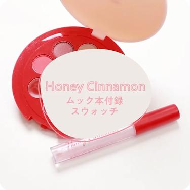LIPS公式アカウントさんの「宝島社Honey Cinnamon 🍒Sweet cosme Book🍒<書籍>」を含むクチコミ