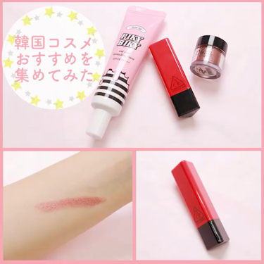 LIPS公式アカウントさんの「3CEBEBE COLOR LIP BALM<口紅>」を含むクチコミ