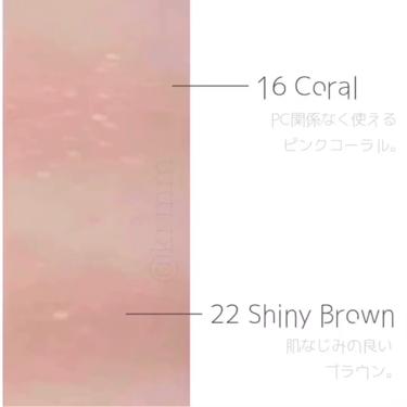 プロシングルシャドウ/CLIO/パウダーアイシャドウを使ったクチコミ(2枚目)