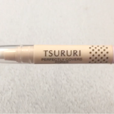 毛穴消しペン/ツルリ/コンシーラーを使ったクチコミ(2枚目)