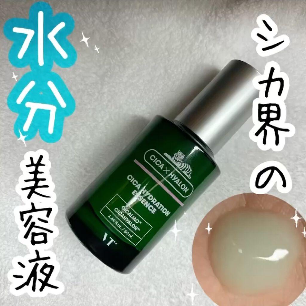 シカハイドレーションエッセンス /VT Cosmetics/美容液を使ったクチコミ(1枚目)