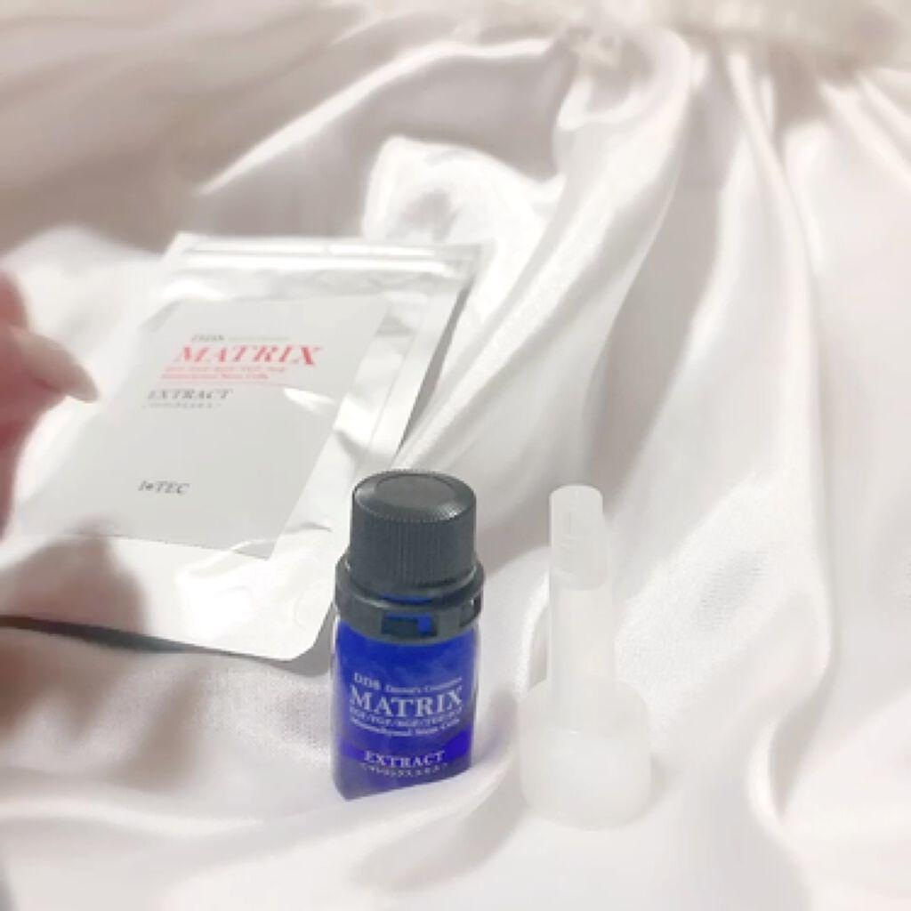 MATRIX エキス/DDS/美容液を使ったクチコミ(2枚目)