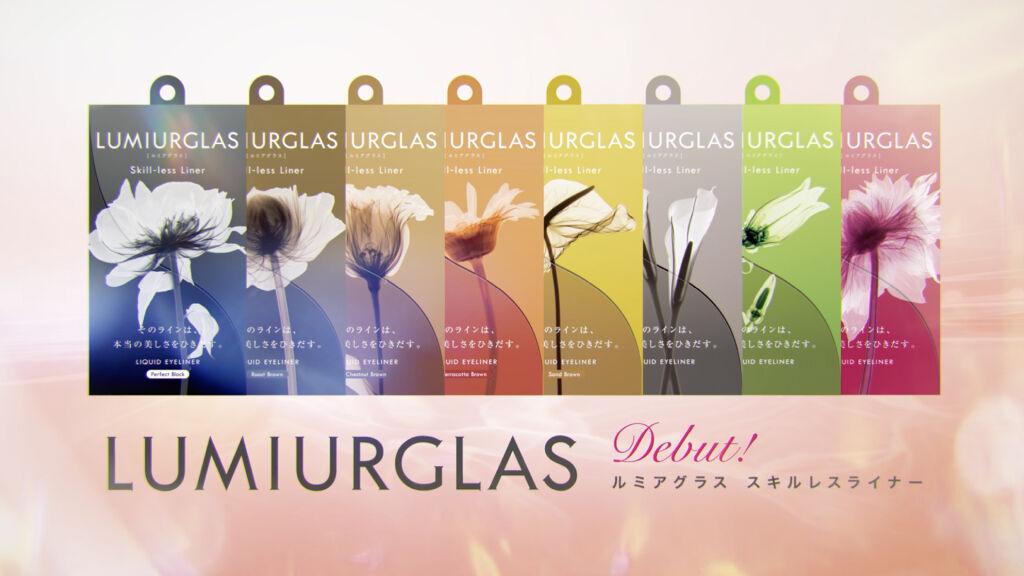Absolute beauty その上質を、すべての女性の常識に。  をコンセプトに、新コスメブランド 【LUMIURGLAS(ルミアグラス)】がデビューしました✨  第一弾のアイテムはリキッドアイライナー『スキルレスライナー』全5色。  早速、多くの方にレビューを頂き、誠にありがとうございました!!  こちらの公式アカウントは、ルミアグラス代表のsato.😎と商品開発&カスタマー担当のyuka💋が運営いたします🌈  皆さまこれからどうぞよろしくお願いいたします🙇♂️🙇♀️