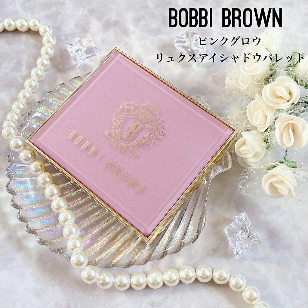 ピンク グロウ リュクス アイシャドウ パレット/BOBBI BROWN/パウダーアイシャドウを使ったクチコミ(1枚目)