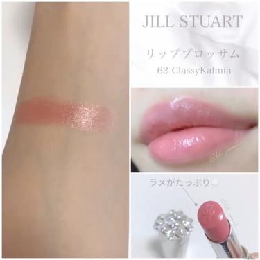 リップブロッサム/JILL STUART/口紅を使ったクチコミ(3枚目)
