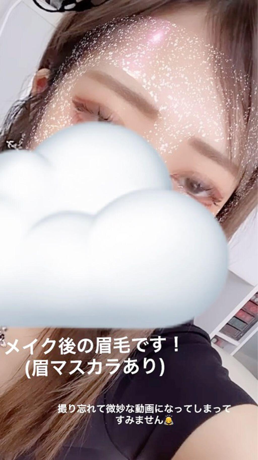 眉ティントSVR/Fujiko/その他アイブロウを使ったクチコミ(3枚目)
