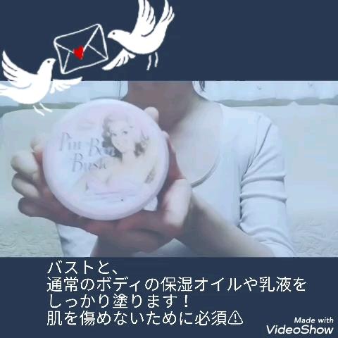 アンティーム ホワイト クリーム/アンティームオーガニック by ルボア/ボディローション・ミルクを使ったクチコミ(2枚目)