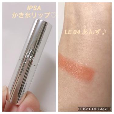 リップスティック LE/IPSA/口紅を使ったクチコミ(2枚目)