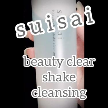 ビューティクリア シェイククレンジング/suisai/リキッドクレンジングを使ったクチコミ(2枚目)