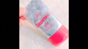 キレイ魅せUV キラキラ肌/コパトーン/日焼け対策・ケアを使ったクチコミ(3枚目)