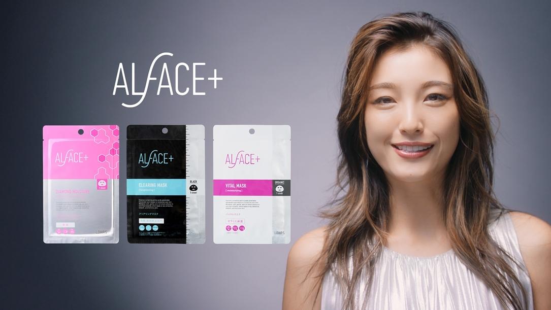 ALFACE+(オルフェス)公式アカウントさんの「ALFACE+(オルフェス)オルフェスプレミアムブラックコレクションボックス<シートマスク・パック>」を含むクチコミ