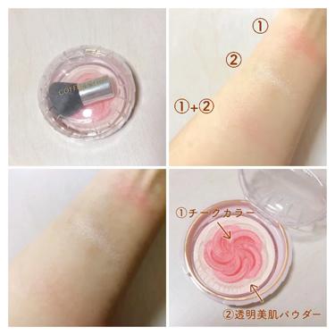 チーク コフレ ドール 【試してみた】スマイルアップチークスN /