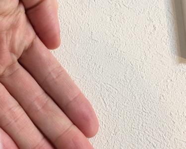 ベースケア エッセンス <土台美容液>/SOFINA iP/美容液を使ったクチコミ(3枚目)