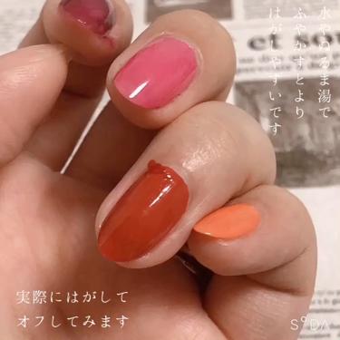 カンコレ 水性ネイルカラー/DAISO/マニキュアを使ったクチコミ(4枚目)