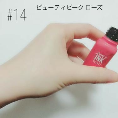 ぺリス インク ベルベット/PERIPERA/口紅を使ったクチコミ(3枚目)