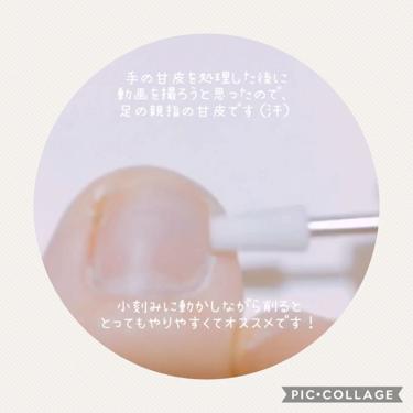 電動ネイルケア/DAISO/その他グッズを使ったクチコミ(3枚目)