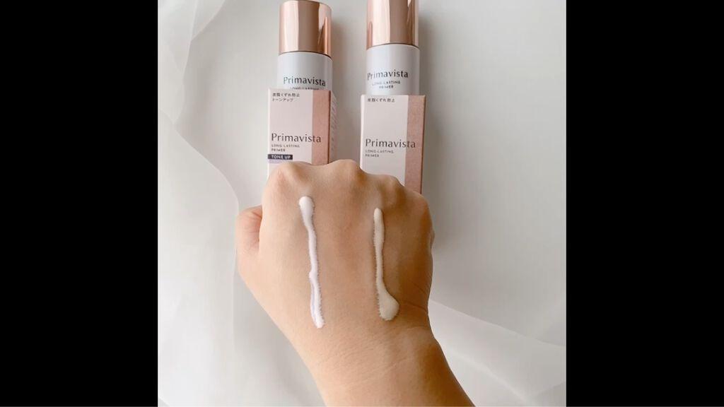 スキンプロテクトベース<皮脂くずれ防止>/プリマヴィスタ/化粧下地を使ったクチコミ(6枚目)