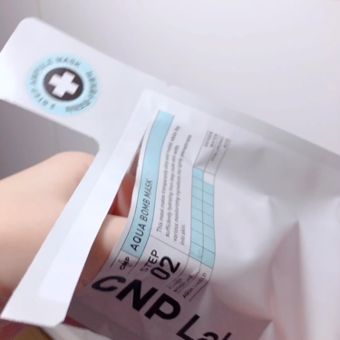 アクアバブマスク/CNP Laboratory/シートマスク・パックを使ったクチコミ(3枚目)