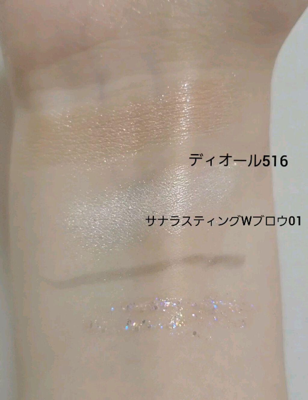 ディオールショウ モノ/Dior/パウダーアイシャドウを使ったクチコミ(4枚目)