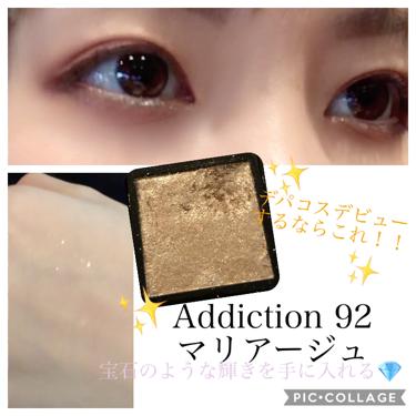 Kanakoさんの「ADDICTIONザ アイシャドウ<パウダーアイシャドウ>」を含むクチコミ