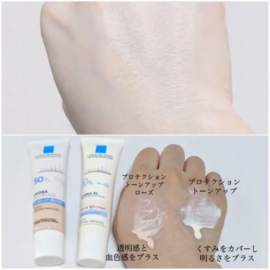 UVイデア XL プロテクショントーンアップ/LA ROCHE-POSAY/化粧下地を使ったクチコミ(4枚目)