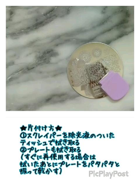 ネイルスタンプ/キャンドゥ/ネイル用品を使ったクチコミ(3枚目)