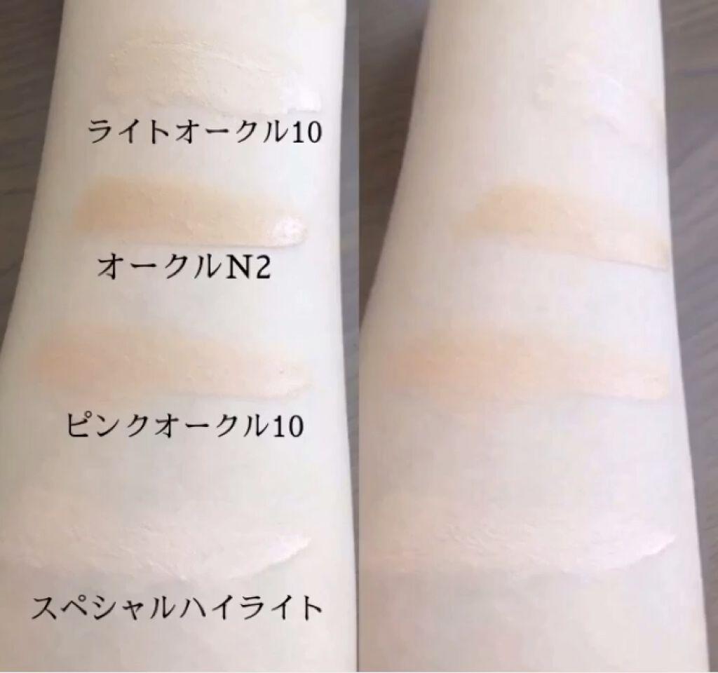 yuna*毎日投稿* on LIPS 「日焼け止めからファンデまでこれ一つでベースメイクが完成✨保湿力..」(7枚目)
