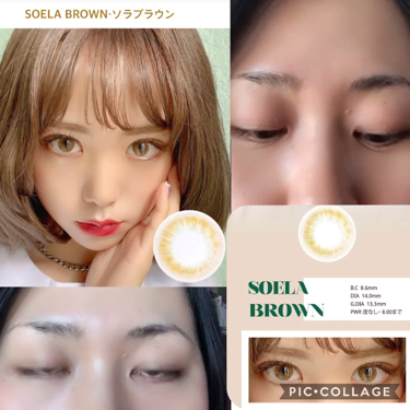SOELA ソラ/蜜のレンズ/カラーコンタクトレンズを使ったクチコミ(2枚目)