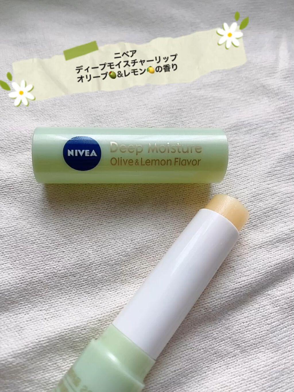 ニベア ディープモイスチャーリップ オリーブ&レモンの香り/ニベア/リップケア・リップクリームを使ったクチコミ(1枚目)