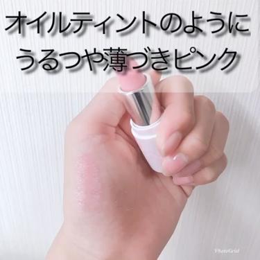 フェイクヌードリップ/素肌記念日/リップケア・リップクリームを使ったクチコミ(2枚目)