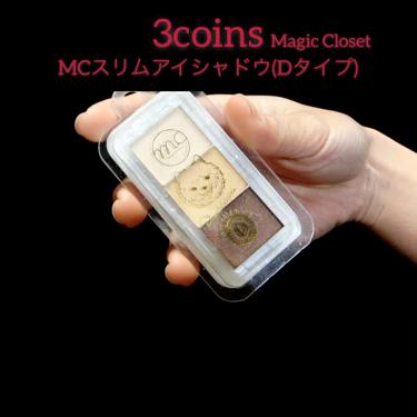 MCスリムアイシャドウ/3COINS/パウダーアイシャドウを使ったクチコミ(3枚目)
