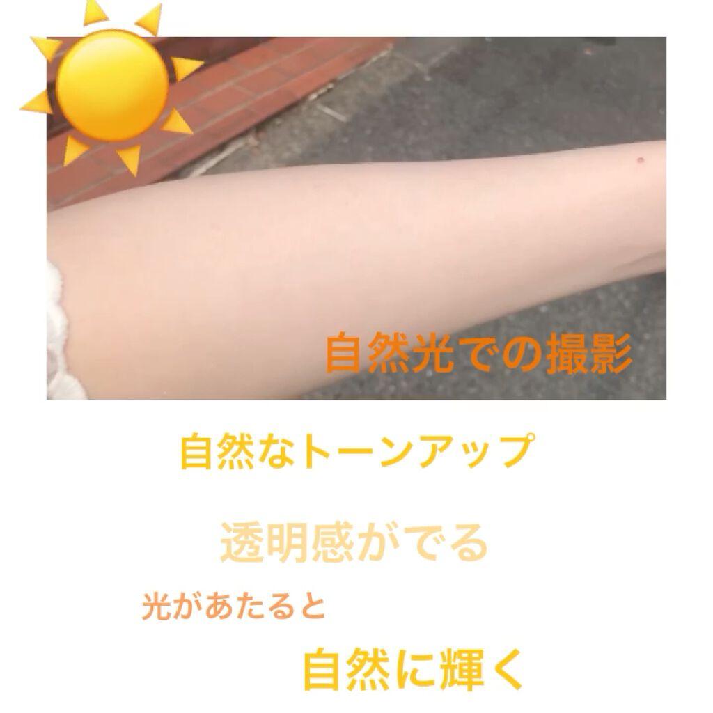 ビオレUV アクアリッチ ライトアップエッセンス/ビオレ/日焼け止め・UVケアを使ったクチコミ(3枚目)