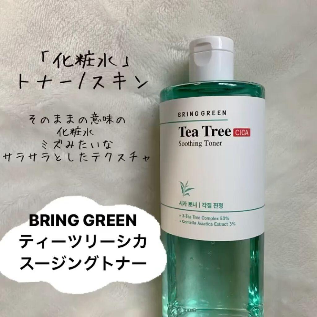 グリーンティーシード セラム/innisfree/美容液を使ったクチコミ(3枚目)