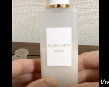 フローラドリップ/ALBION/化粧水を使ったクチコミ(4枚目)