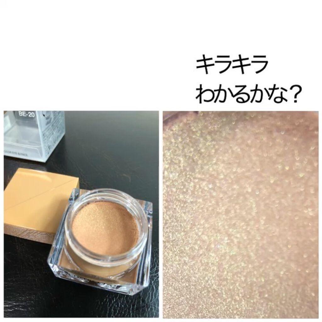 スキンイリュージョンプライマーUV/コフレドール/化粧下地を使ったクチコミ(6枚目)