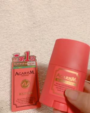 アガリズム/アカラン/美容液を使ったクチコミ(2枚目)