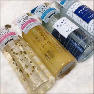 PYUAN クレンズケアシャンプー/花王/シャンプー・コンディショナーを使ったクチコミ(3枚目)