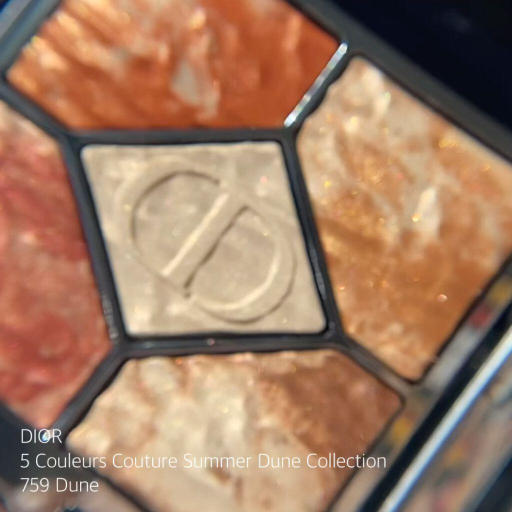サンク クルール クチュール <サマー デューン>/Dior/パウダーアイシャドウを使ったクチコミ(9枚目)