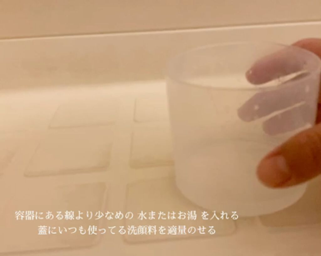 ほいっぷるん/DAISO/その他スキンケアグッズを使ったクチコミ(3枚目)