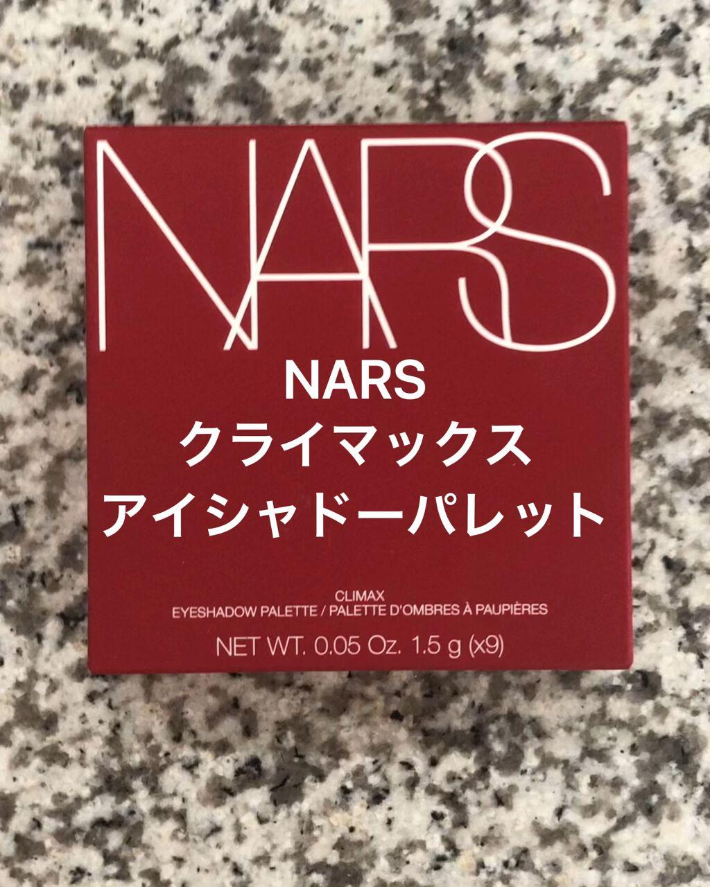 クライマックス アイシャドーパレット/NARS/パウダーアイシャドウを使ったクチコミ(1枚目)