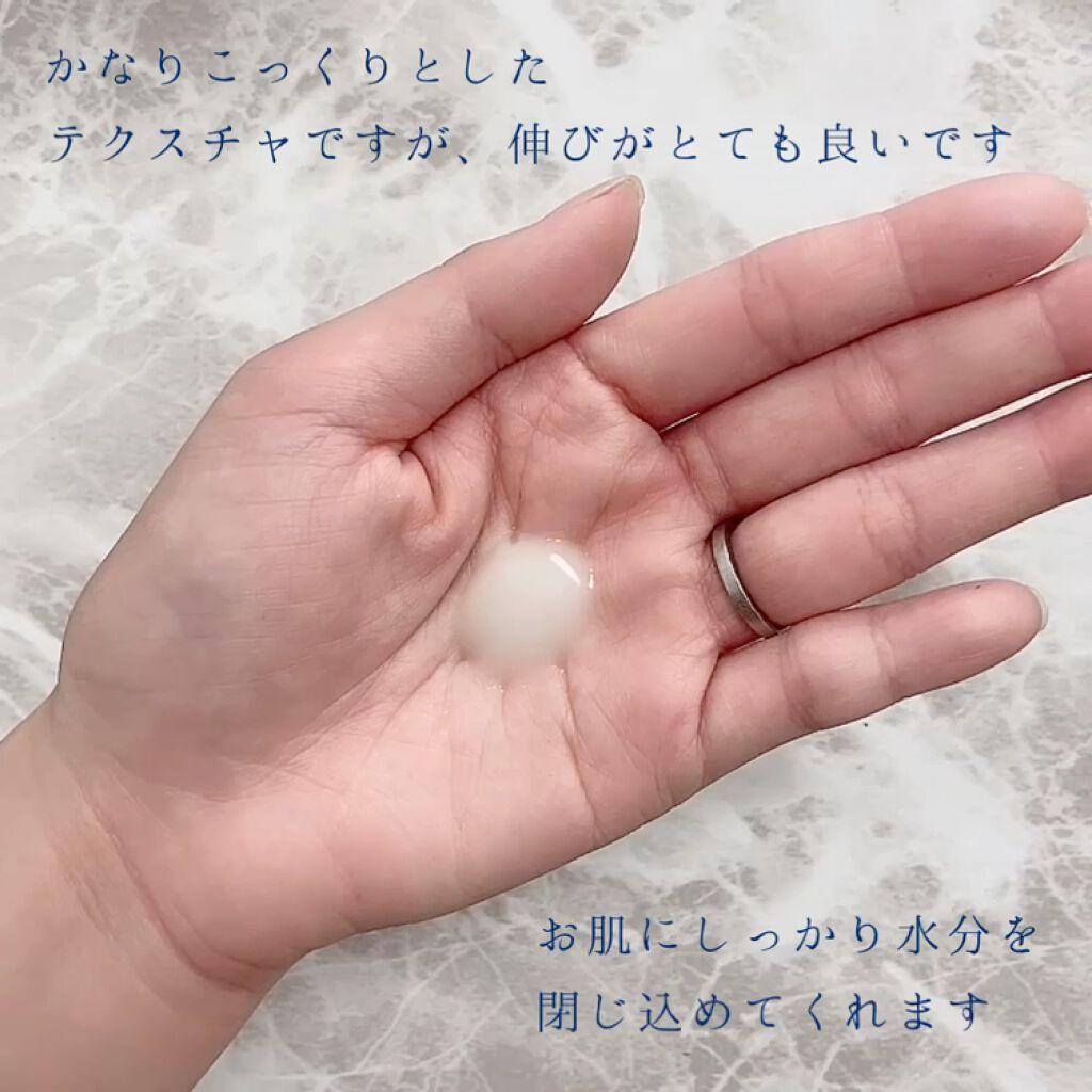 リッツ モイスト ミルクエッセンス/LITS/乳液を使ったクチコミ(3枚目)