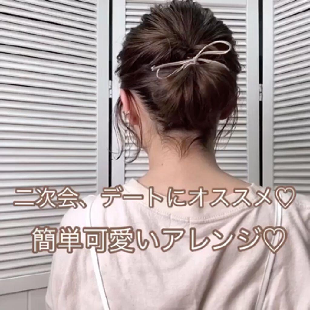 N.ポリッシュオイル/ナプラ/その他スタイリングを使ったクチコミ(1枚目)