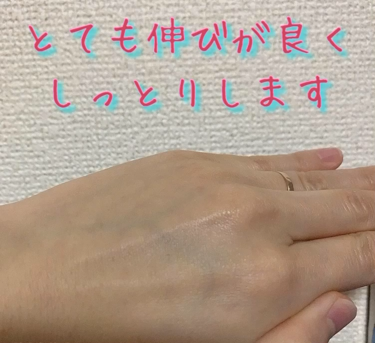 琥珀パワーエキスオールインワンジェル/ヤマノ肌/オールインワン化粧品を使ったクチコミ(3枚目)