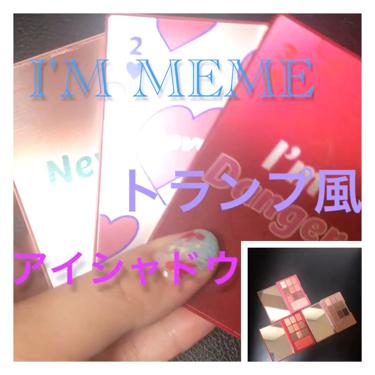I'M HIDDEN CARD PALETTE/I'M MEME/パウダーアイシャドウを使ったクチコミ(1枚目)