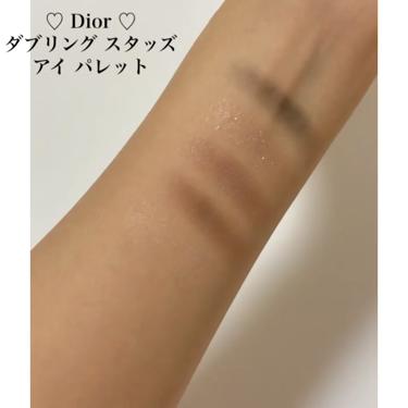 ダズリング スタッズ アイ パレット/Dior/パウダーアイシャドウを使ったクチコミ(3枚目)
