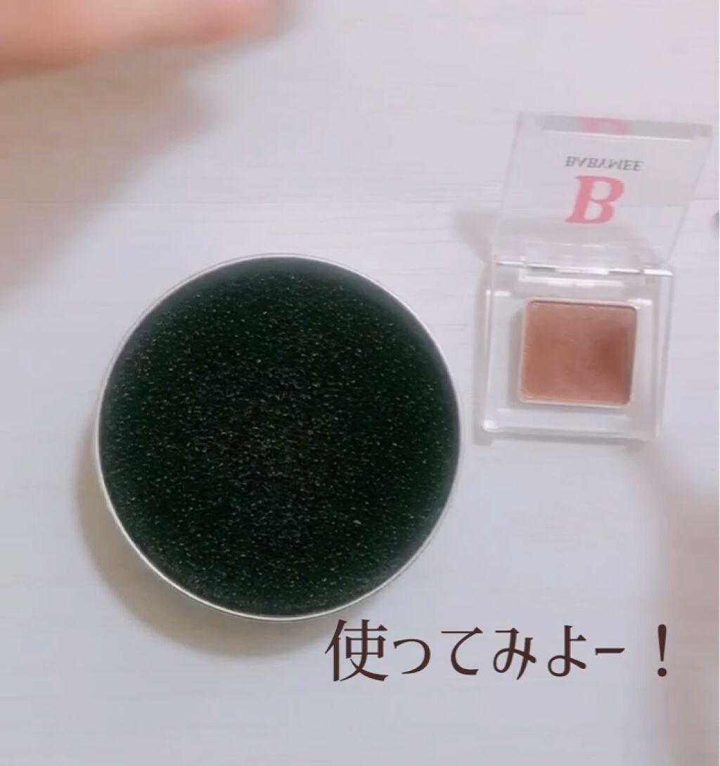 ドライメイクブラシクリーナー/セリア/その他化粧小物を使ったクチコミ(5枚目)