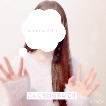 る る な ♡ on LIPS 「〖動画で♕〗最近の髪の巻き方について紹介💖୨୧┈┈┈┈┈┈┈┈..」(2枚目)